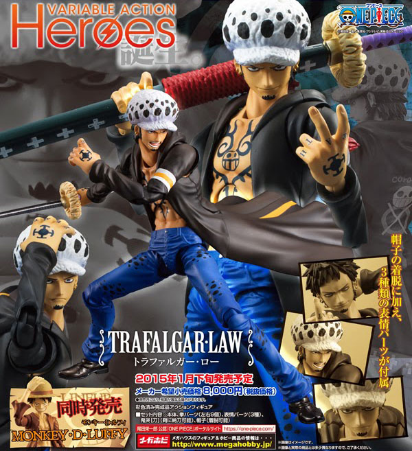 One Piece: Trafalgar Law Variable Action Figure